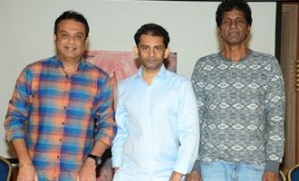 '24 Kisses' Success Meet