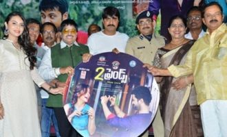 '2 Friends' Audio Launch