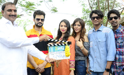 '2 Friends' Movie Launch