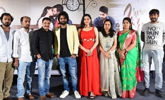 '2 Hours Love' Trailer Launch