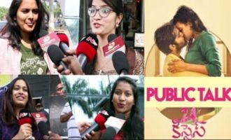 24 Kisses Public Talk
