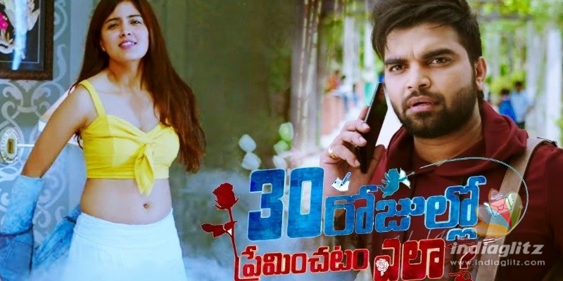 30 Rojullo Preminchadam Ela Trailer: Two parallel love stories