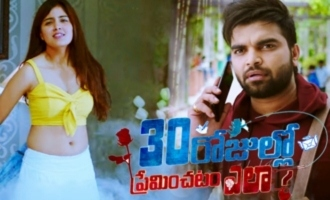 '30 Rojullo Preminchadam Ela' Trailer: Two parallel love stories