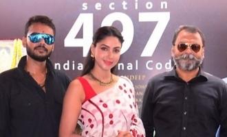 'సెక్షన్ 497 ఇండియన్ పీనల్ కోడ్' చిత్రం ప్రారంభం