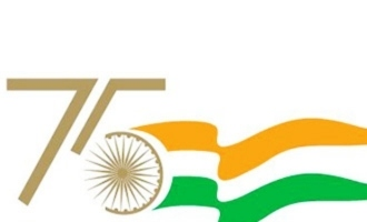 India at 75: Government unveils official logo