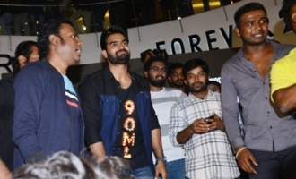 '90ml' 'సింగిలు సింగిలు' పాట సుజనా మాల్ లో విడుదల