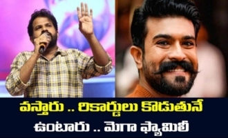 Hyper Aadi Powerfull Speech At Ram Charan Birthday Celebrations