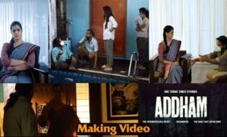 Addham Latest Telugu Web Serie