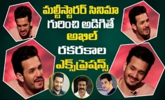 AkhilAkkineni about Multi Starer Movie, Mahesh Babu, Ram Charan, NTR With Whom He wants to act.