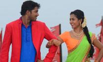 Select a title for Allari naresh film