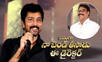 Allari Naresh Superb Speech