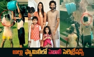 Allu Arjun Celebrating Holi With His Family