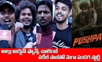 Icon Star Allu Arjun Fans Hungama at Pushpa teaser launch at JRC Hyderabad