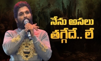 Icon Star Allu Arjun Speech at Pushpa Teaser Launch