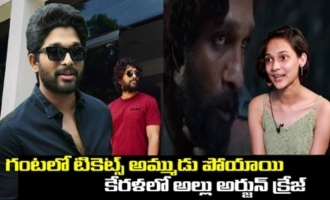 Allu Arjun Crazy in Kerala, Tickets Sold in One Hour For A Government Event