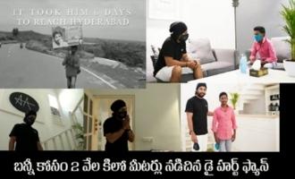 Allu Arjun Meet His Die Hard Fan At His Office