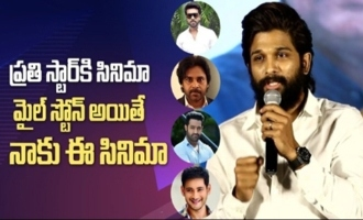 Allu Arjun Speech At Ala Vaikunthapurramuloo ReUnion