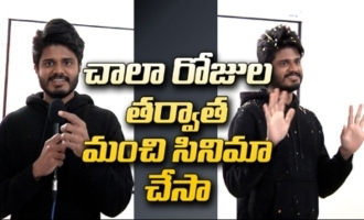 Anand Devarakonda Mind Blowing Speech