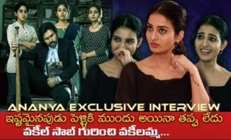 Actress AnanyaNagalla talks about Pawan Kalyan Encouragement on sets and her roles in upcoming films