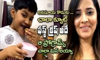 Anasuya Bharadwaj Son Shawrya Cute Video | Anasuya Bharadwaj First Crush | IG Telugu