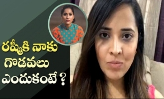 That's why I have fights with Rashmi : Anasuya Bharadwaj