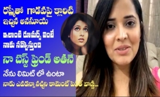 Anasuya Bharadwaj About Clashes between Rashmi Goutham