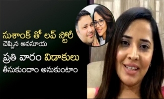 Anasuya Bharadwaj  About Her Love Marriage And Love Story