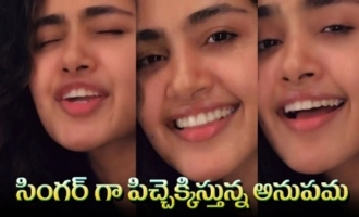 Actress Anupama Parameswaran Singing Unnimaya Song From Maniyarayile Ashokan | IG Telugu