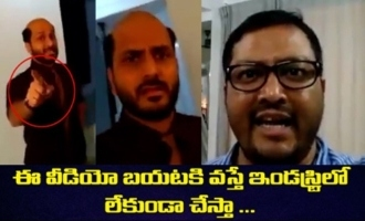 Actor and Director Avasarala Srinivas Fight with his Co-Director Mahesh Leaked Video goes Viral