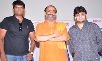 'Avunu 2' Theatrical Trailer Launch