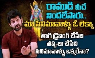 Baladitya on Telugu Film Industry