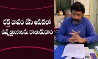 Nandamuri Balakrishna About Blood Donation