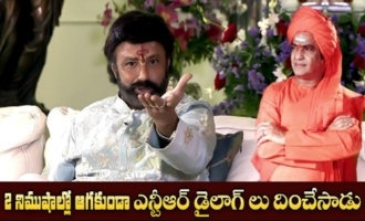 Nandamuri Balakrishna Non-Stop Dialogue Delivery