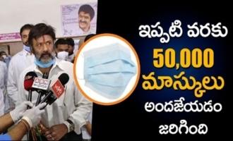 Balakrishna About Mask Distribution At Basavatarakam Hospital