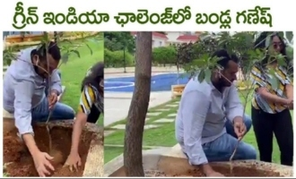 Producer Bandla Ganesh Accepts Green India Challenge