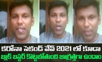 Comedian Bhadram Super Emotional Words about Corona Second Wave