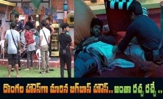 Big Boss 4 Day -24 Highlights | BB4 Episode 25 | BB4 Telugu | Nagarjuna | IndiaGlitz Telugu