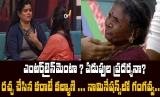 Big Boss 4 First day Highlights | BB4 Episode 2 | BB4 Telugu | Nagarjuna | IndiaGlitz Telugu