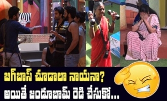 Big Boss 4 Third day Highlights | BB4 Episode 4 | BB4 Telugu | Nagarjuna | IndiaGlitz Telugu