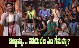 Big Boss 4 Day -05 Highlights | BB4 Episode 6 | BB4 Telugu | Nagarjuna | IndiaGlitz Telugu