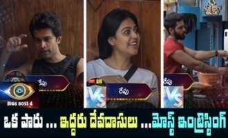 Big Boss 4 Day -09 Highlights | BB4 Episode 10 | BB4 Telugu | Nagarjuna | IndiaGlitz Telugu