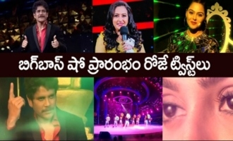 Big Boss 4 First day Highlights | BB4 Episode 1 | BB4 Telugu | Nagarjuna | IndiaGlitz Telugu