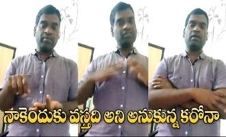 Anchor Bithiri Sathi Tested Covid Positive