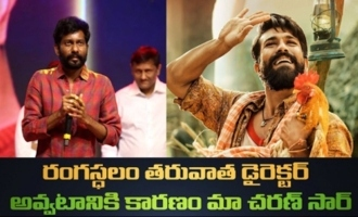 Buchi Babu About Ram Charan At Birthday Celebrations