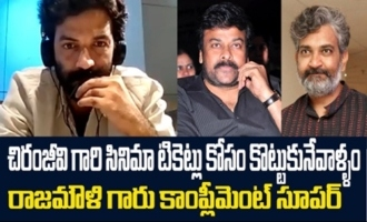 We used to fight with people for tickets to Chiranjeevi's Movies : Chaitanya Rao