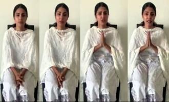 Reah Chakravarthy Emotional About Sushanth Case | IG Telugu