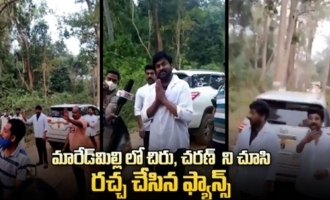 Chiranjeevi and Ram Charan Halchal in Acharya Shooting