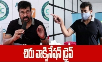 Chiranjeevi About CCC Vaccination Drive