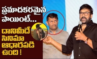 Makers afraid of Megastar leaks. But, Chiranjeevi doesn't Want to Reveal the Uppena Story line