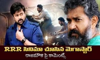 Megastar Chiranjeevi Shocking Comments On RRR Movie